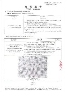 Certificate for S32750