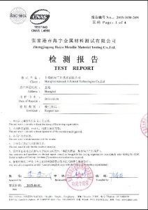 Certificate for S32760
