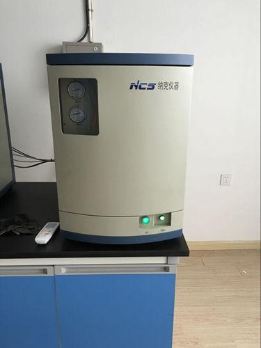 Microelement Analysis 2